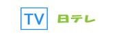 日テレ 〜シュクココロ〜